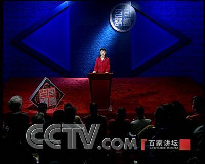 电视指南 节目导视 > 正文   百家讲坛:红旗渠-英雄悲歌  央视国际