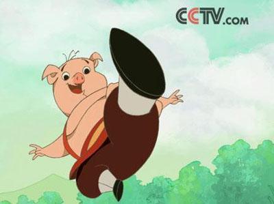动画城:天上掉下个猪八戒图片