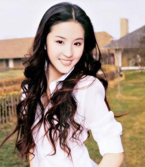 :古典美女刘亦菲