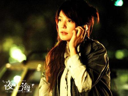 com 《中国文艺》:浪漫爱情片《夜・上海》