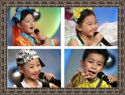 儿童歌曲比赛 儿童歌曲比赛视频