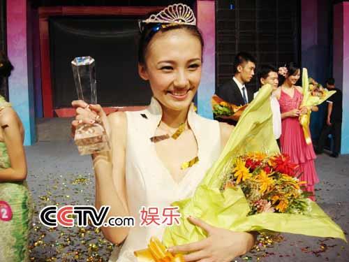 com-《第八届cctv模特电视大赛》:河北赛区获奖