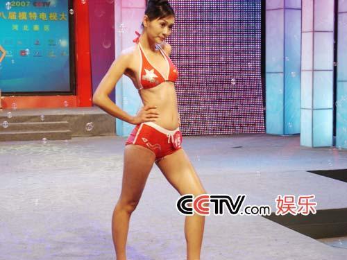 《第八届cctv模特电视大赛》:河北赛区泳装展示