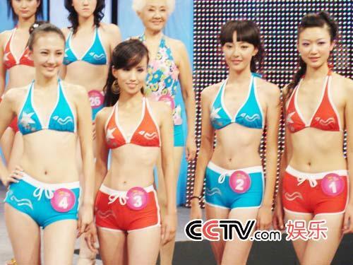 模特大赛脱衣视频 第七cctv模特大赛视频 初中生模特大赛比基尼
