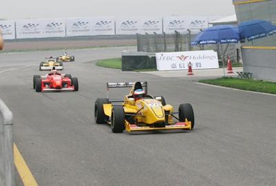 中国方程式赛车比赛资料图图片