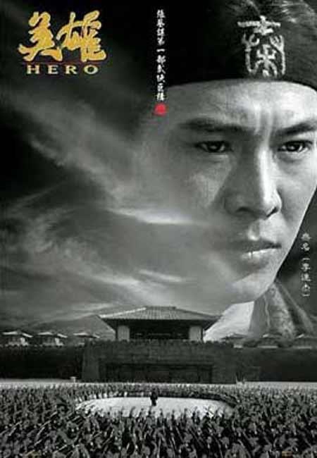 新倩女幽魂_CCTV.com-12月12日 CCTV-6 16:25 张艺谋古装巨制《英雄》