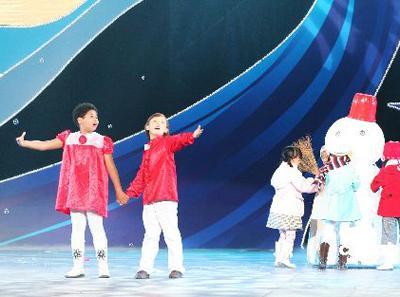 首届国际少儿艺术节