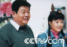 傅彪和张秋芳