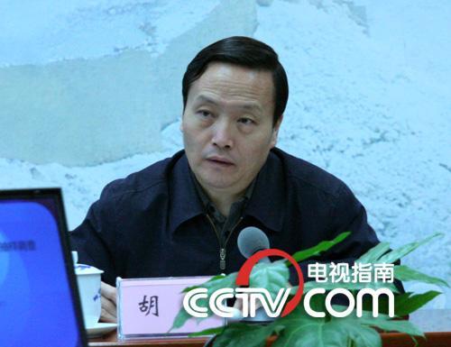中央电视台副台长胡恩