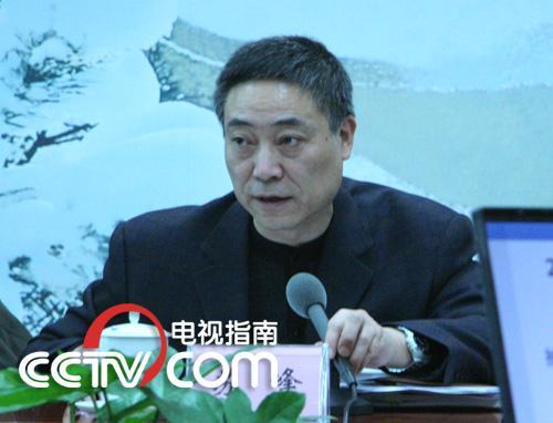 中央电视台总编室主任苏峰