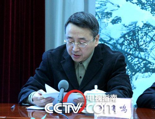 中央电视台总编室观众联络处副处长刘建鸣
