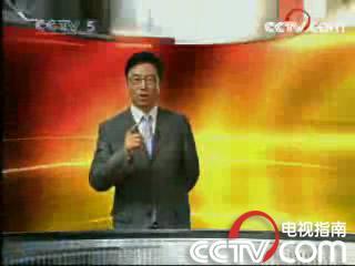 谁将主持北京奥运