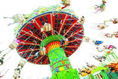 晚会举办地:北京欢乐谷