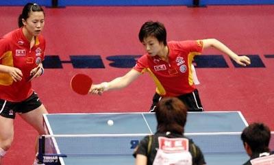 第49届世界乒乓球锦标赛