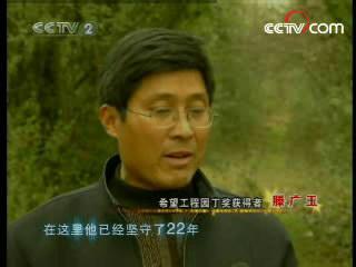 滕广玉老师