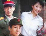袁立领衔主演《大校的女儿》,该片被誉为中国版的《廊桥遗梦》。讲述了一段错失的爱情。